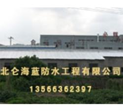 俞王拉丝厂